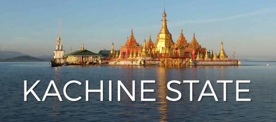 KACHINE STATE