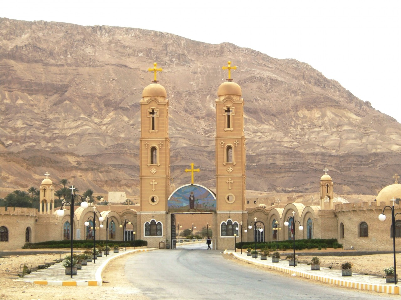 St. Anthony and St. Paul Monasteries Private Day