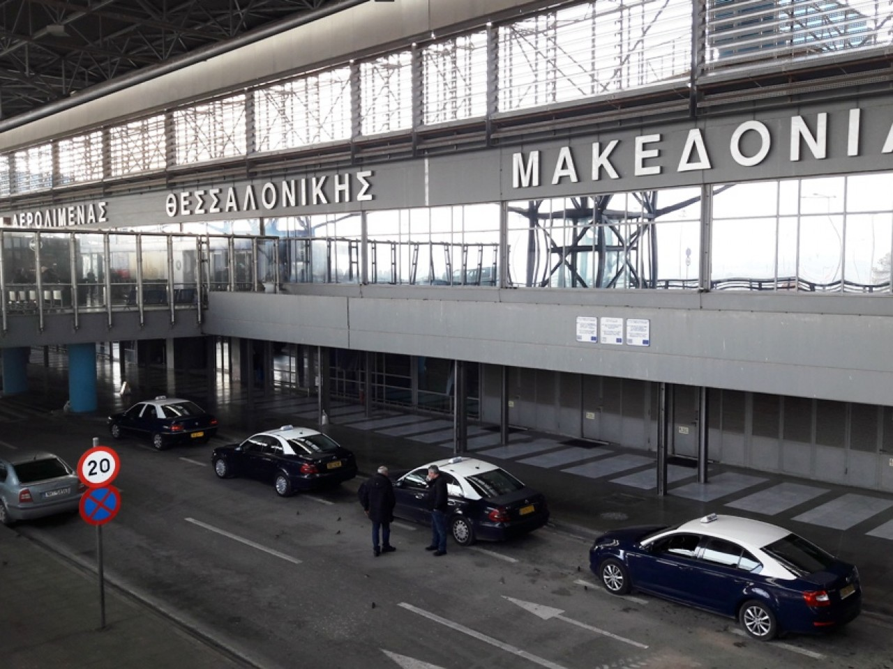 Passenger Stations